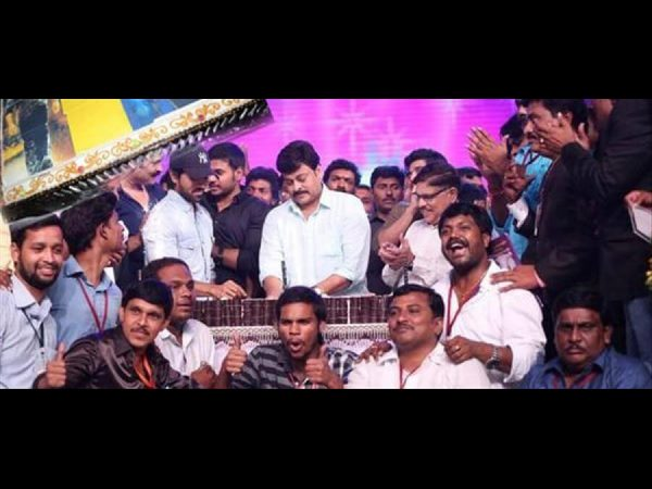 Megastar fans for Guinness Record
