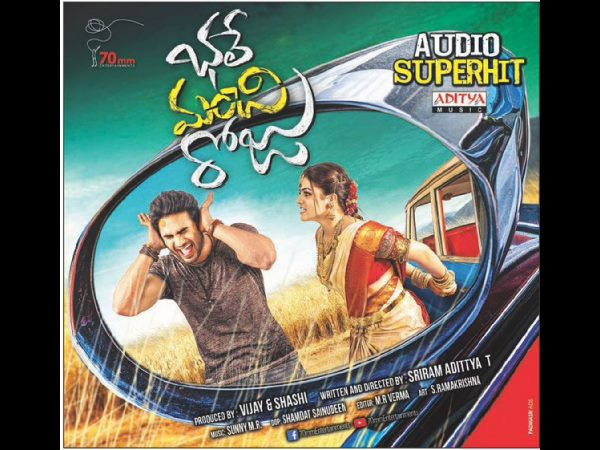 Sudheer Babu's Bhale Manchi Roju gets a release date
