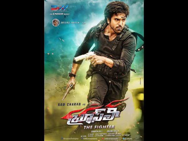 Ram Charan's Bruce Lee 50 days in 3 centers only