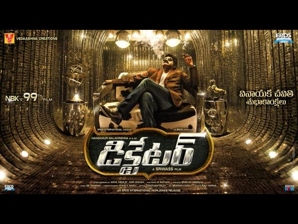 Balakrishna's Dictator in Hindi