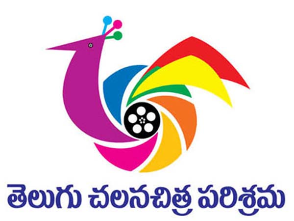 Fraud activities in Telugu Film Producers Council