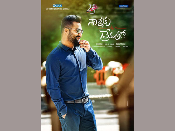 No Takers For NTR's Nannaku Prematho  in AP?