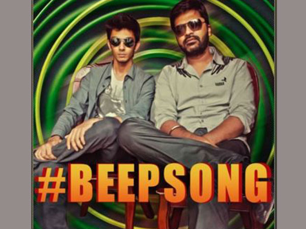 Simbu claims that he is not responsible for Beep song
