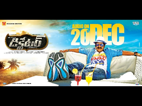 Balakrishna's Dictator audio on 20 December