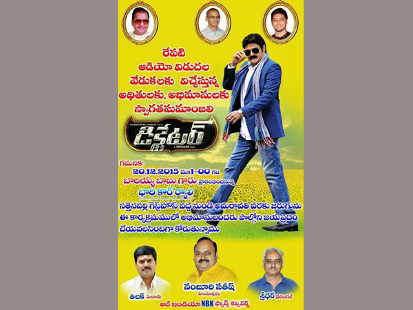 Balayya fans are going to organise a huge bike rally