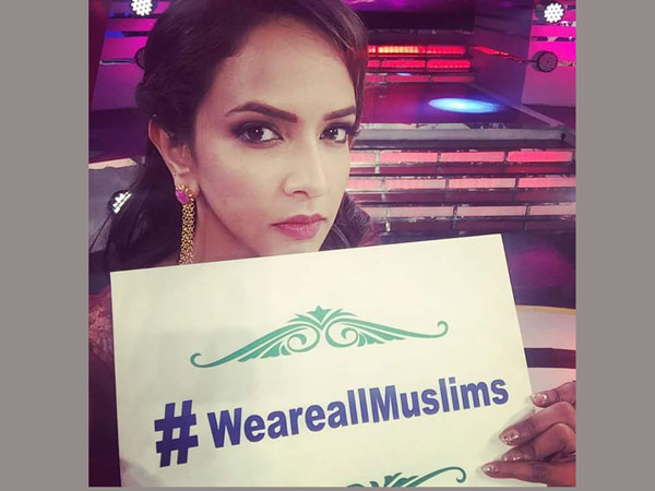 Lakshmi Manchu Says, 'We Are All Muslims'