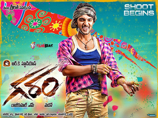 Aadi's ‪ ‎Garam‬ audio on on 23rd.