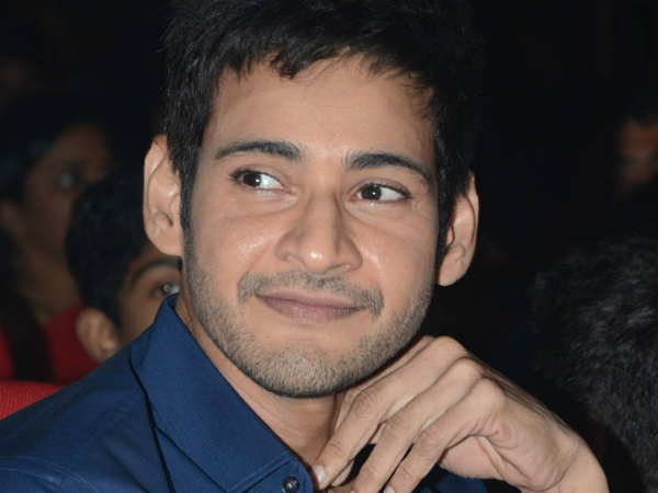 Mahesh Babu's   new year gift for his fans