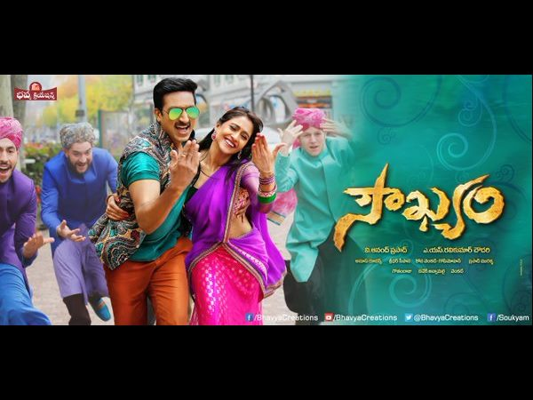 Gopichand's  Soukyam flopped miserably