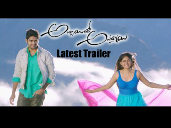 Nagasourya's Abbayito ammayi new trailer