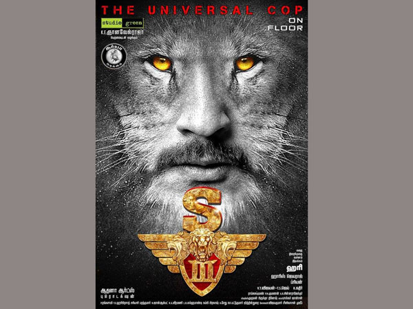 Surya's Singham 3 First Look poster