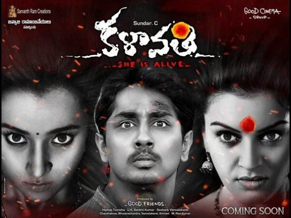 Kalavathi First Look Poster