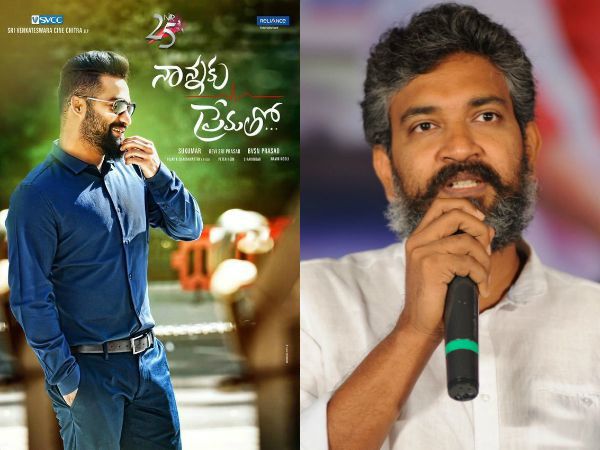 Rajamouli takes a break for Naannaku