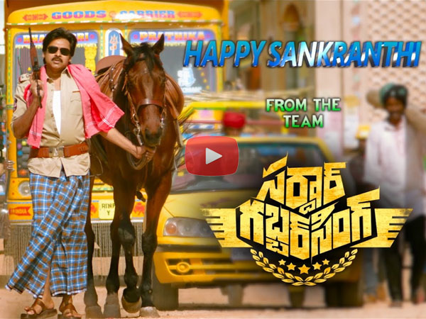 Sardaar Gabbar Singh Sankranthi teaser hits 1 Million views!