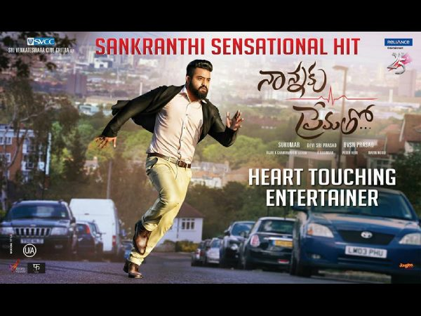 Nannaku Prematho makes it to the 1 million dollar milestone at US box office