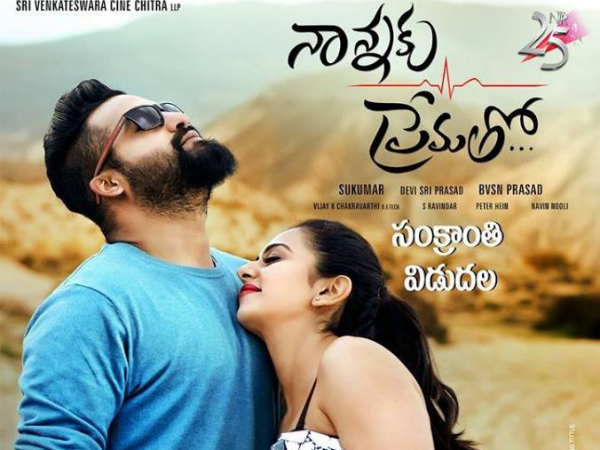 Nannaku Prematho near Rs. 50 cr mark