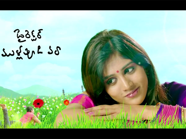 Kundanapu Bomma Movie Songs - Chaitra Masa Song Trailer