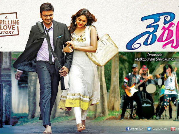 Manchu Manoj's Shourya audio release date