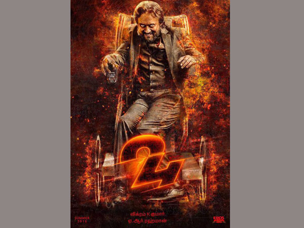 Suriya's 24 gets its releasing on April 14