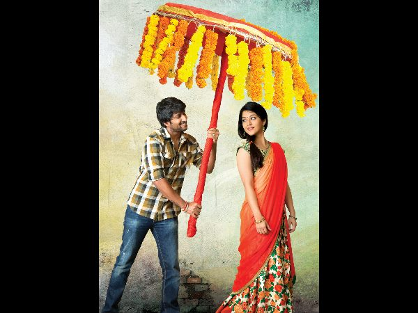 Krishna Gaadi Veera Prema Gaadha releasing on Feb 12