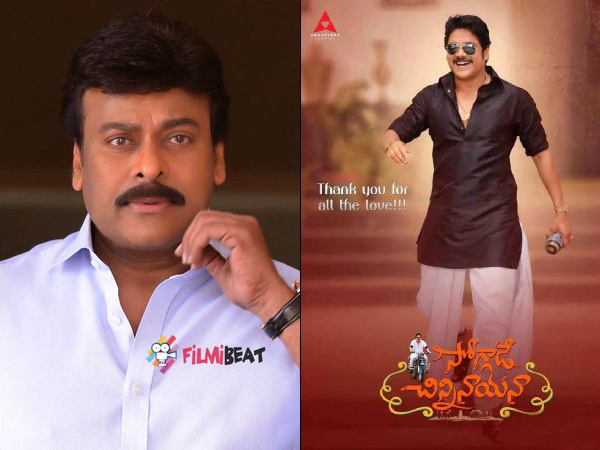 Soggade Chinni Nayana first choice Chiru, but..
