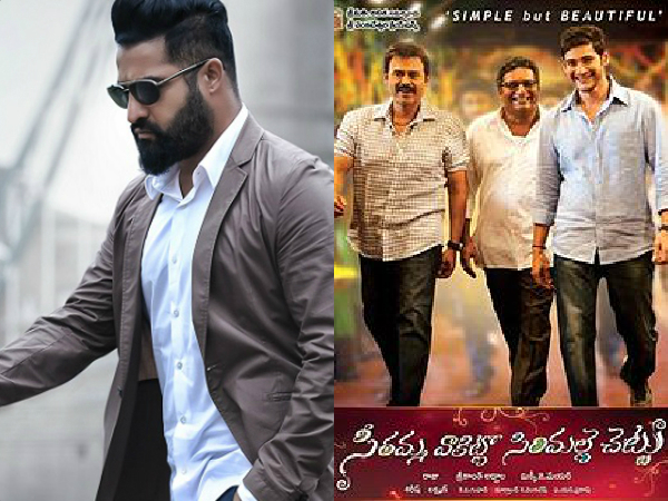 Nannaku Prematho overtook Mahesh's movie