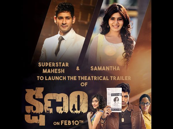 Mahesh and Samantha will release Kshanam trailer