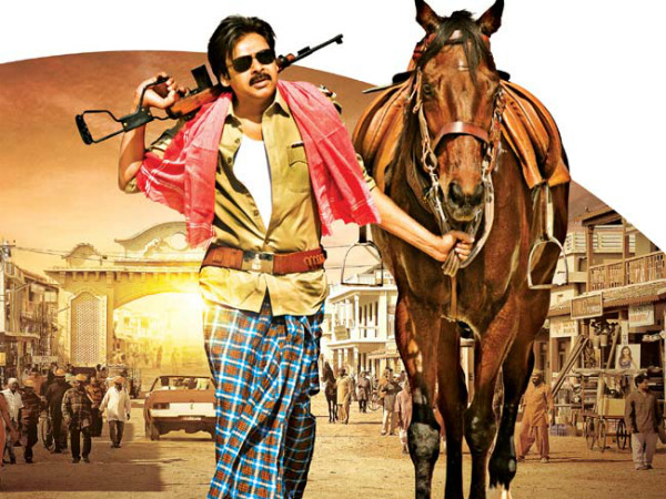 Dialogue about Kapus in Sardaar?