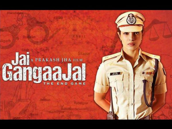 'Jai Gangaajal' Official Trailer 2