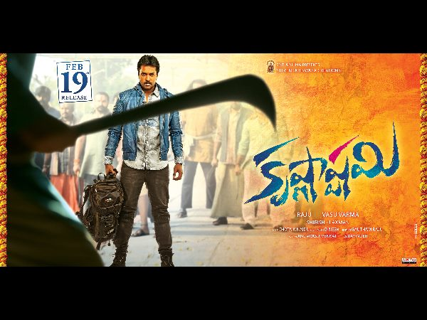 Krishnashtami Platinum Disc on Feb 14th
