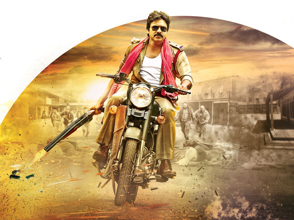'Sardaar Gabbar Singh': audio launch in Amravathi dropped
