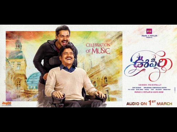 'Oopiri' gears up for a music launch on 1st March