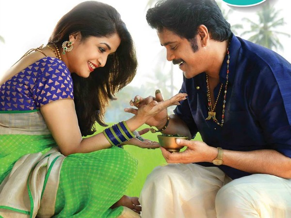 Nag's Soggade Chinni Nayana 50 Days Trailer