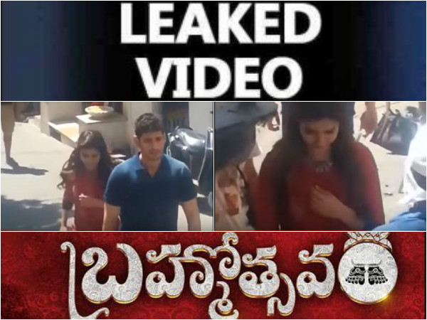 Mahesh's Brahmostavam movie scene leaked