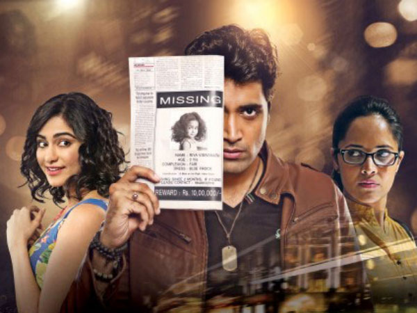 Kshanam satellite rights sold for double the budget