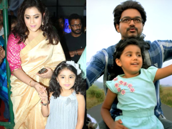 The Story Is Weaved Around Her & She Has 40 Scenes In 'Theri': Meena On Her Daughter Nainika's Role!