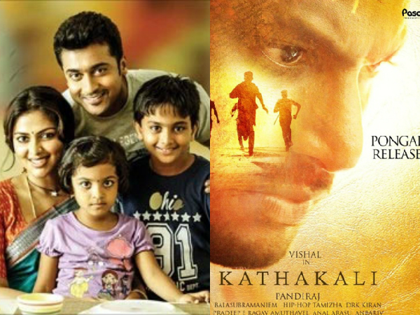 Pandiraj two films on March 18th