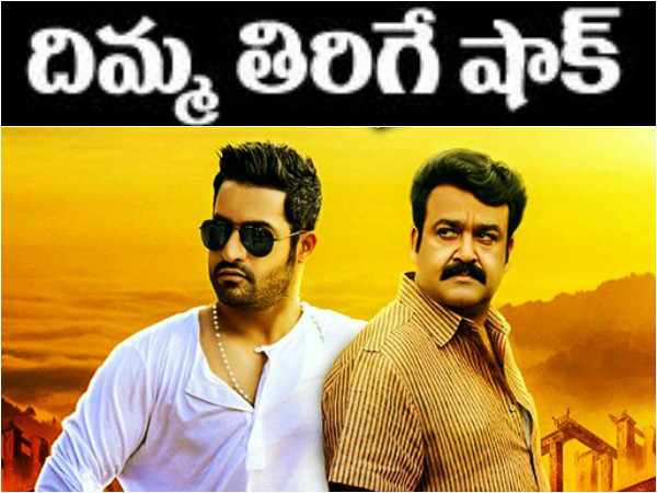 Mohanlal Remuneration for NTR's Janatha Garage