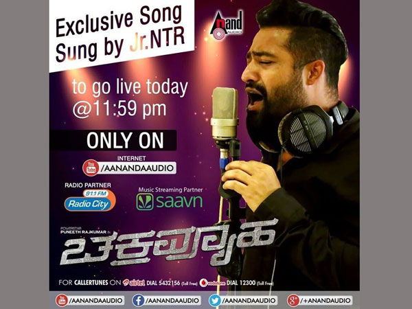 NTR's Geleya Geleya Song From kannada Movie Chakravyuha