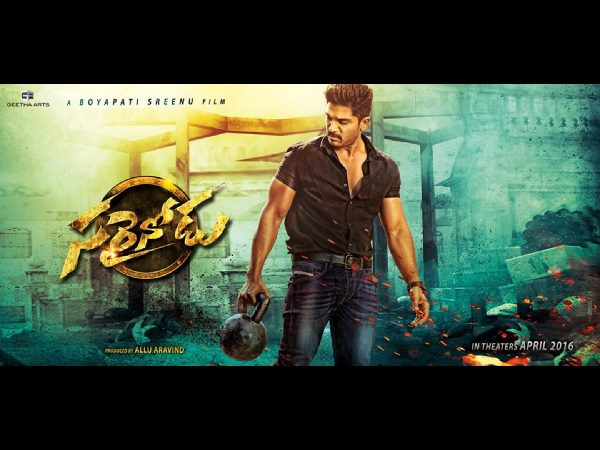 Notice Regarding Sarrainodu Leaked Song