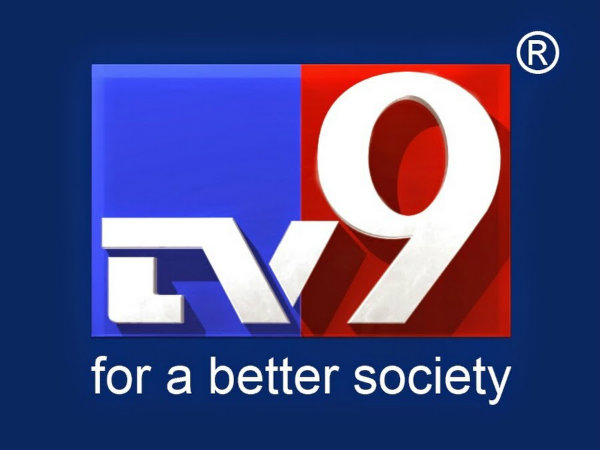 Buzz: TV9 for Sale!