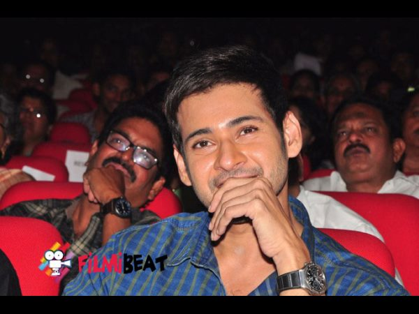 Mahesh Shifted Audio Venue For Fans!