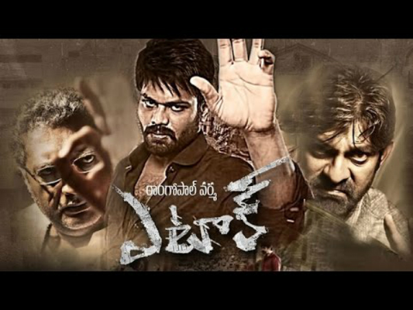 RGV's Attack movie review