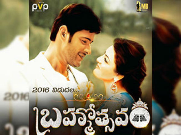 OOPS! Mahesh Babu's Brahmotsavam Pushed To May End