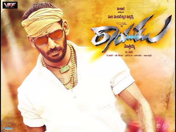Vishal's Rayudu First Look
