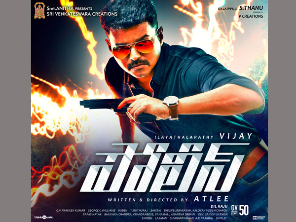Vijay Theri pirated DVD screening on a private travels bus