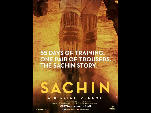 Sachin Tendulkar's movie first look