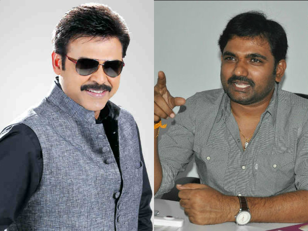 Venkatesh - Maruthi film first look on Ugadi