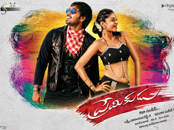Premikudu movie censor completed