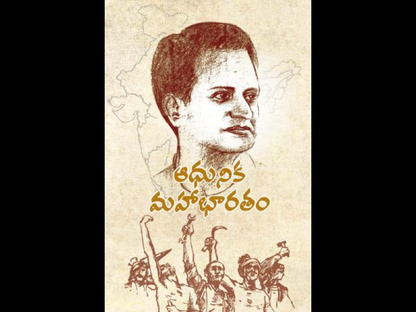 Pawan helps to reprint a rare book